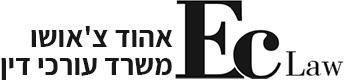 משרד עורכי דין אהוד צ'אושו